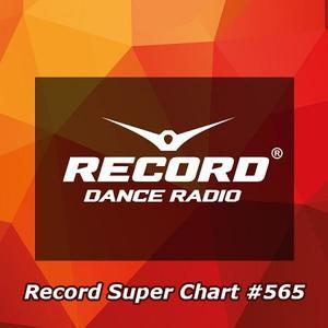 VA - Record Super Chart 565 (2018)