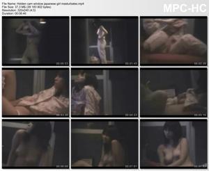 Female masturbation web Cam