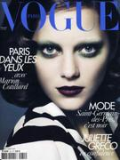 Marion Cotillard in Vogue Paris, September 2010 issue not HQ