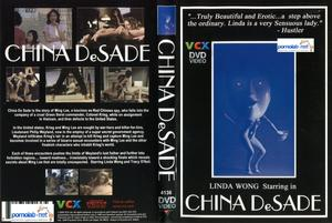 China De Sade / Госпожа Де Сад (Charles Webb (as Charles DeSantos), Woodwards / VCX) [1977 г., All Sex,Classic, DVDRip]
